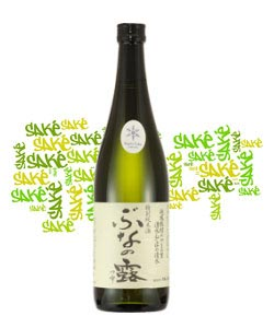 Sake Rice Wines